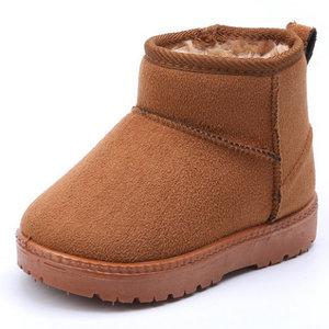 Warme baby laarzen