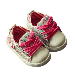 Baby Sneakers April LTD Edition Maat 20