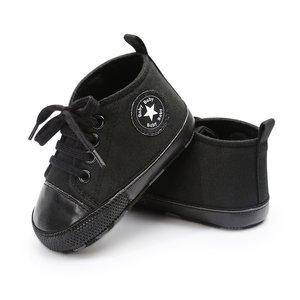 Baby Gympen Chuck Mono Black