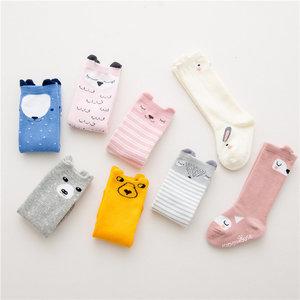 Baby Sokken Aanbieding