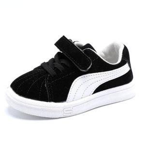 Baby Sneaker Puma smash